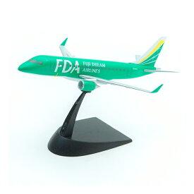 フジドリームエアラインズ 1/300 FDA エンブラエル 4号機 グリーン 塗装済み半完成キット