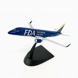 フジドリームエアラインズ 1/300 FDA エンブラエル 13号機 ネイビー 塗装済み半完成キット