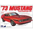 MPC 1/25 1973 フォード マスタング