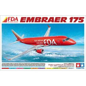 フジドリームエアラインズ/タミヤ 1/100 FDA エンブラエル175 プラモデル組み立てキット
