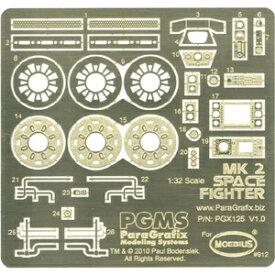 パラグラフィックス バトルスター・ギャラクティカ 1/32 バイパー MkII 用 ディテールアップエッチングパーツ&デカール