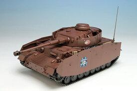 プラッツ 1/35 ガールズ&パンツァー IV号戦車D型改(H型仕様) あんこうチーム 劇場版です!