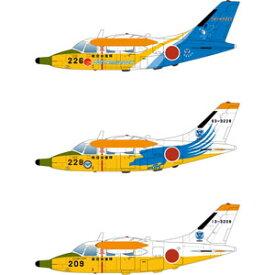 プラッツ 1/72 航空自衛隊 航空救難団 MU-2S 航空救難団50周年機&空自50周年機デカール