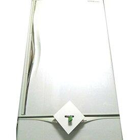 超強力な冷蔵庫の鍵ロック取れない蔵○南京鍵ロックセット○複数ドア対応