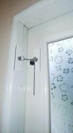 超強力なドアの鍵ロック 貼るだけ!開かないドア 南京鍵ロックセット