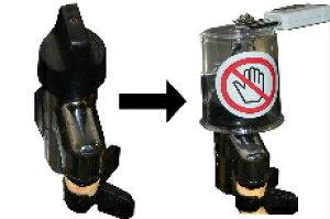 ガスの元栓(もとせん)用鍵ロックガス栓(せん)さわれま栓(せん)ダイヤル錠セット(3桁ダイヤル鍵付)