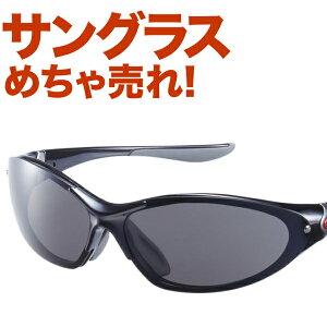 人気サングラスブランドAXEのスポーツサングラス AS-375R SBK ゴルフ 釣り ジョギング マラソン ランニング サイクリング 自転車 ファッション ドライブ メンズ レディース 偏心 熱中症対策 楽