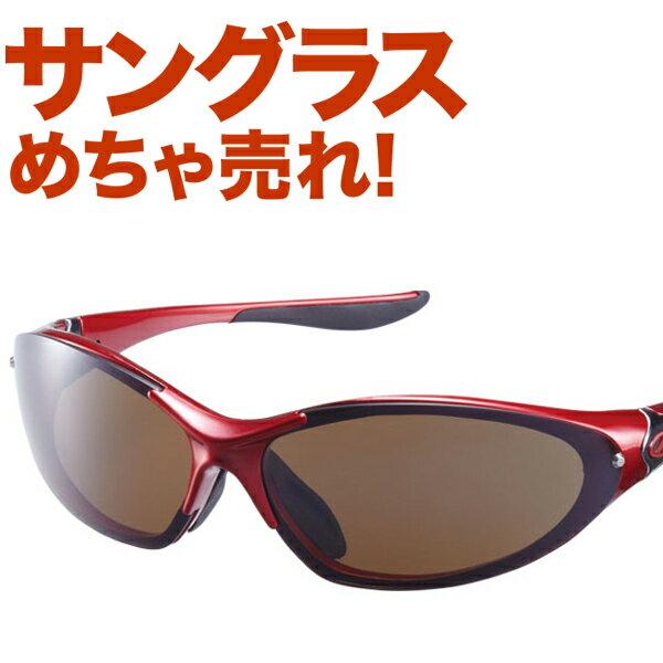 【AXE】アックス 偏心 スポーツサングラス AS-375R MRE ゴルフ 釣り メンズ レディース 【Lot No.1】