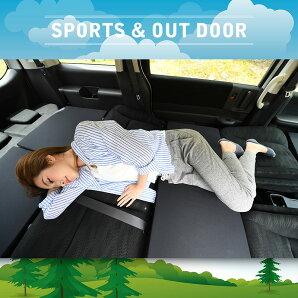 ノア&ヴォクシー80系の車中泊グッズ、フルフラットで段差を無くしてグッズリ安眠!