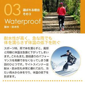 【日本製】冬に暖かい防寒インナージャケット通勤・通学、仕事・作業服の防寒着に!防風と防水ができる防寒トップスはサイトスだけ!釣り・フィッシングの防寒着としても選ばれています!裏起毛だから除雪・雪かきにも最適です。