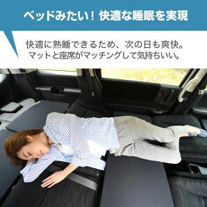 N-WGNJH1/2系の車中泊グッズ、フルフラットで段差を無くしてグッズリ安眠!