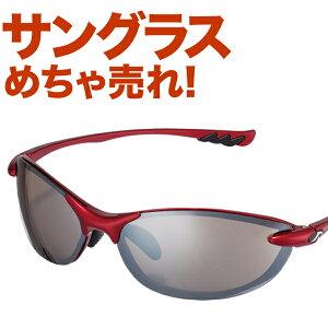 【AXE】紫外線に強い人気サングラスブランドAXEのスポーツサングラス AS-350 RE ゴルフ 釣り ジョギング マラソン ランニング サイクリング 自転車 ファッション ドライブ メンズ レディース 偏