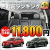 日產 Nissan 奇駿 X-TRAIL T32  遮陽簾車使用的 - 日本製造, 混合的窗簾 遮光防水 隱私 避陰處 後部 事情在 車中過夜 車內的喂奶 商品戶外 紫外線 遮陽物車使用的 窗簾  裝修