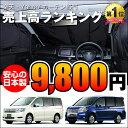 Imgrc0069052421