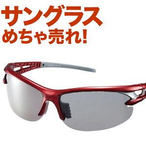 あす楽対応 人気サングラスブランドAXEの偏光スポーツサングラス ASP-495-RE ゴルフ 釣り ジョギング マラソン ランニング サイクリング メンズ レディース サングラス 偏光 紫外線対策 楽天お