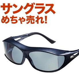 人気サングラスブランドAXEの偏光サングラス オーバーサングラス SG-605PCS CBK ケース付き 花粉 ゴルフ 釣り ジョギング マラソン ランニング サイクリング 自転車 運転 メンズ レディース 紫外線 mp2.5 黄砂 対策 メガネの上からかけるサングラス