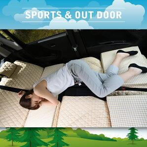 【日本製】愛車で眠れる!フルフラットの段差を解消「くるマット」で車中泊を快適に!(2個)キャンピングマットオートキャンプマットレスベッド車中泊グッズスペースクッションエアーマットエアベッド内装カスタムドレスアップ