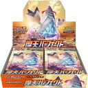 ポケモンカードゲーム ソード&シールド 拡張パック 摩天パーフェクト BOX ポケカ