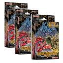 【3個セット】遊戯王OCG デュエルモンスターズ ストラクチャーデッキ 混沌の三幻魔 3個セット