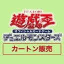 【1カートン】遊戯王OCG BATTLE OF CHAOS BOX(初回生産限定版)(+1ボーナスパック 同梱) バトルオブカオス【24BOX】
