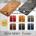 【取扱い記念価格!】iphone8ケース手帳型iphonexiphone8plusアイフォン8iphone6iphone6siphone7iphone7plusアイフォンスマホケースカバーおしゃれ