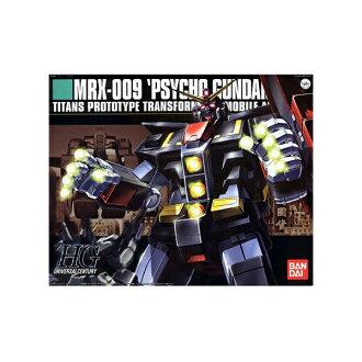 BANDAI 1/144 HGUC 049 Bupleurum Root Gundam (mobile suit Z Gundam)
