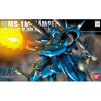 BANDAI 1/144 HGUC 089 Kemp fur (Mobile Suit Gundam 0080)
