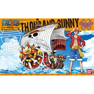 BANDAI dress great ship (grand compress) collection 01 thousand Sonny