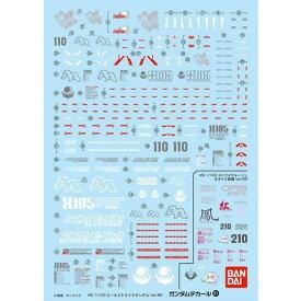 バンダイ ガンダムデカール No.091 1/100 MG GAT-X105「エールストライクガンダム Ver.RM(リマスター)」用