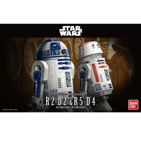 バンダイ 1/12 R2-D2&R5-D4(スターウォーズ)