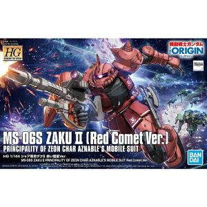 バンダイスピリッツ 1/144 HG 024 シャア専用ザクII 赤い彗星Ver.(機動戦士ガンダム THE ORIGIN MSD)