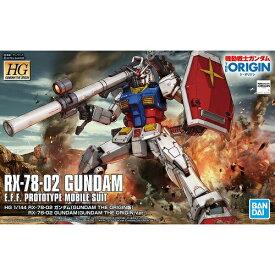 バンダイスピリッツ 1/144 HG 026 RX-78-02 ガンダム(機動戦士ガンダム THE ORIGIN)