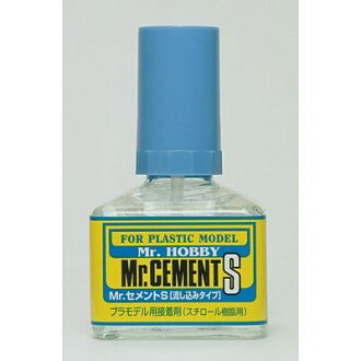 GSI Creos Mr. cement S MC129