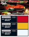 GSIクレオス Mr.カラー特色 ヤマトカラーセット 国連宇宙海軍 連合宇宙艦隊セット1用 CS882