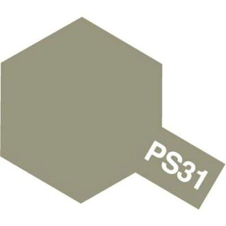 Tamiya polycar boss play PS-31 smoke 86031