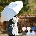 折りたたみ傘 レディース 折りたたみ傘 軽量 日傘 折りたたみ 完全遮光 晴雨兼用 自動開閉 男女兼用 UPF50+ UVカット…