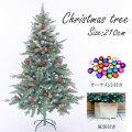 クリスマスツリー,北欧,おしゃれ,210cm,タペストリー,オーナーメント,スリムセット,まるで本物のような高級感,かわいい,150cm,180cm
