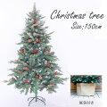 クリスマスツリー,北欧,おしゃれ,150cm,タペストリー,オーナーメント,スリムセット,まるで本物,高級感,かわいい,180cm,210cm