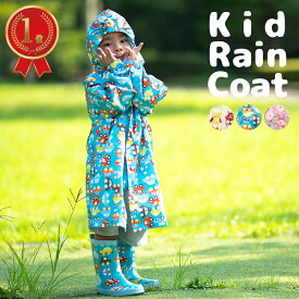 レインコート カッパ 雨具 キッズ 子供 男の子 女の子 2才〜10才 90〜140cm かわいい フード付き 全3色