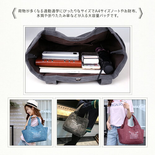 トートバッグ,レディース,キャンバス,大容量,おしゃれ,ハンドバッグ,エコバッグ,5色