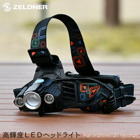 ZELDNER ヘッドライト ヘッドランプ 男女兼用 大人用 オールシーズン LED 充電式 500ルーメン フリーサイズ