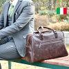 本革ボストンバッグ,レザーバッグ,牛革バッグ,レザーボストンバッグ,ショルダーバッグ,本革鞄レザーバッグ,バッグ,レザーショルダーバッグ,旅行,出張用,通勤