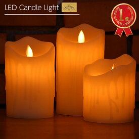 LEDキャンドルライト 間接照明 キャンドル 3本セット リモコン付き おしゃれ