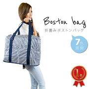 キャリーオンバッグ,ボストンバッグ,旅行用バッグ,フライバッグ,エコバッグ,トラベルバッグ,スポーツバッグ