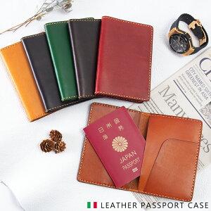 パスポートケース レザー 通帳カバー 通帳ケース 革 本革 パスポートカバー 大人 おしゃれ かわいい レディース メンズ 全7色 フリーサイズ Moivi ブランド 送料無料