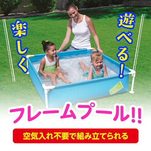 空気入不要,ビニールプール,キッズプール,フレームプール,大型プール,家庭用,屋外用,庭,ファミリー,水遊び,ペットにも,夏,ジャンボプール,プール,熱中症対策