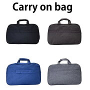 キャリーオンバッグ,折りたたみ,軽量,トラベルバッグ,旅行バッグ,ボストンバッグ