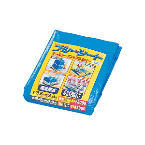 《20日エントリーでP5倍》ブルーシート B30-3636 ブルー 340×350cmサイズ アイリスオーヤマ