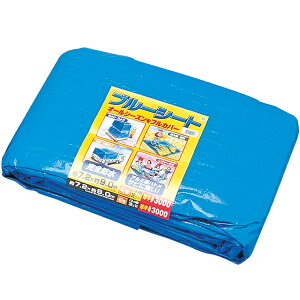 《20日エントリーでP5倍》[720×900cmサイズ]ブルーシート B30-7290 ブルー [アイリスオーヤマ]