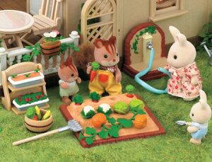 シルバニアファミリー やさいづくりセット エポック シルバニア ドールハウス 動物 知育玩具 ままごと お人形遊び 女の子向け 着せ替え 【TC】